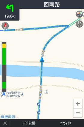 高德地图导航
