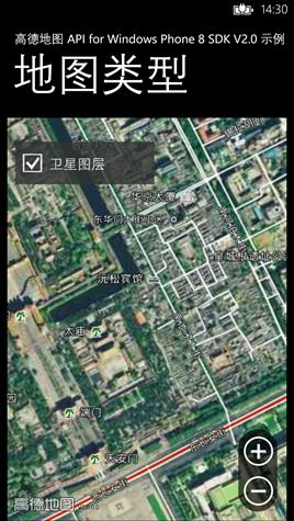 青岛理工临沂校区地图